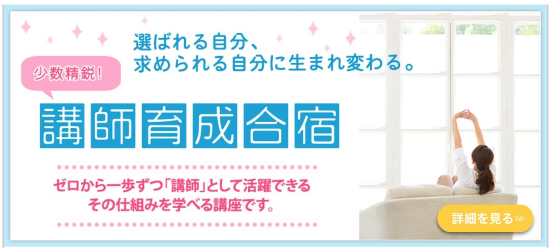 スクリーンショット 2015-08-09 15.53.24