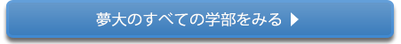 subete-banner