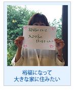 Yume46