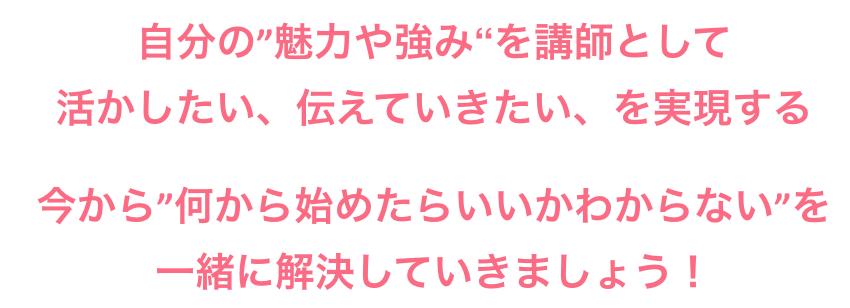 スクリーンショット 2015-04-28 21.28.16