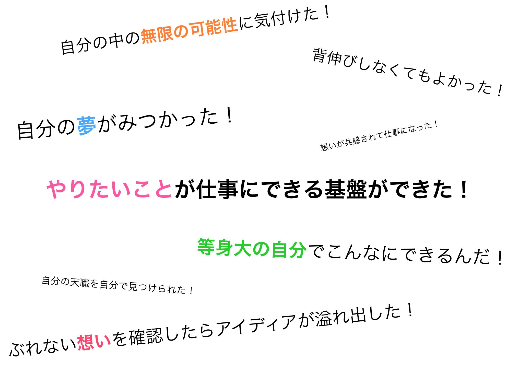 スクリーンショット 2015-04-28 21.18.20