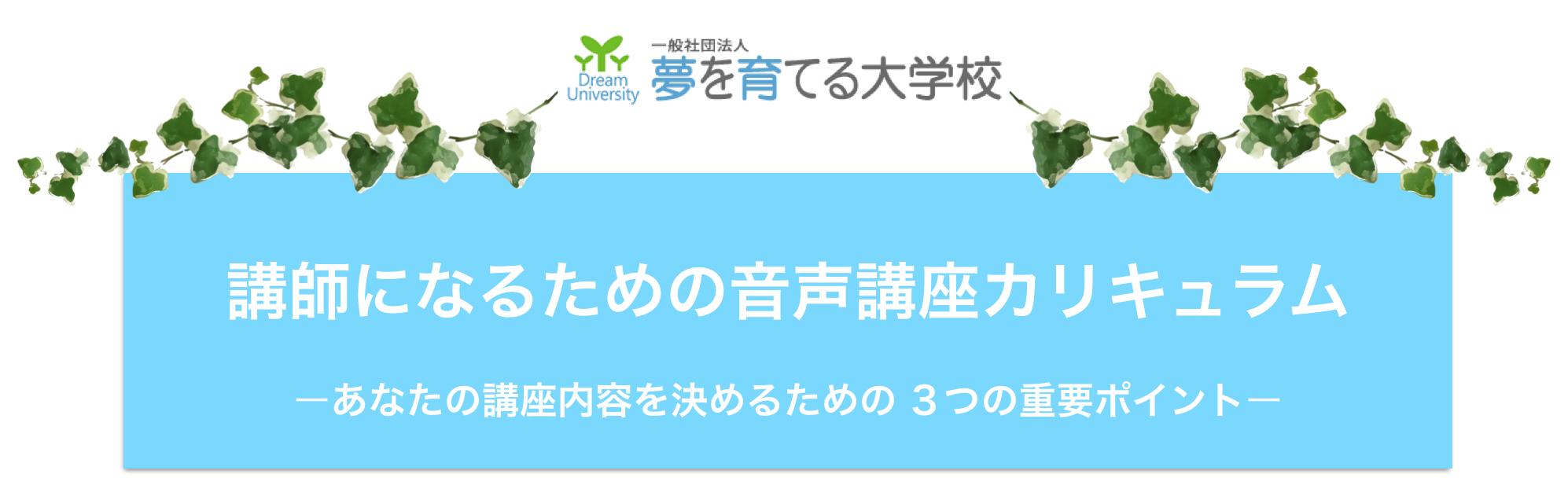 スクリーンショット 2015-04-28 21.28.04